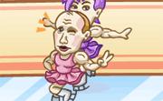 Putin Olympic Game